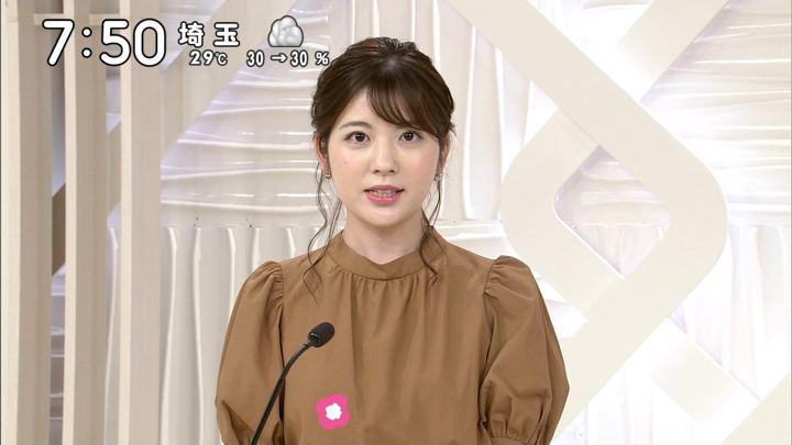 2019年08月31日佐藤真知子の画像10枚目