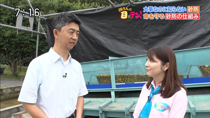 2019年09月01日佐藤真知子の画像07枚目