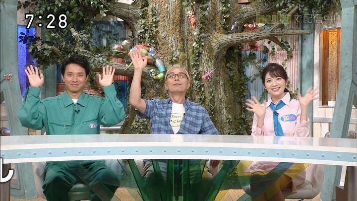 2019年09月01日佐藤真知子の画像10枚目