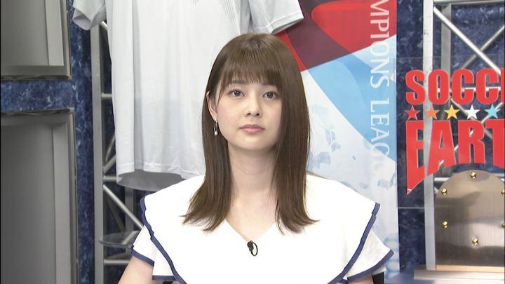 2019年08月31日佐藤梨那の画像01枚目