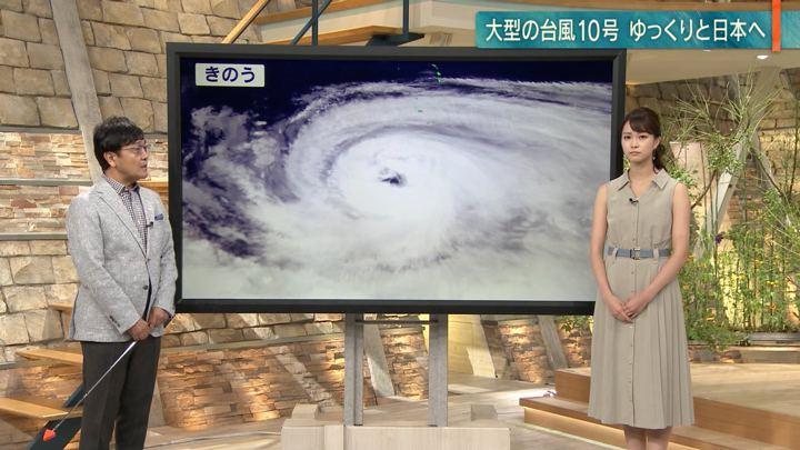 2019年08月09日下村彩里の画像03枚目