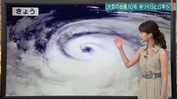 2019年08月09日下村彩里の画像05枚目