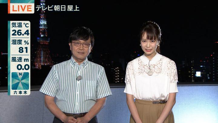 2019年08月23日下村彩里の画像03枚目