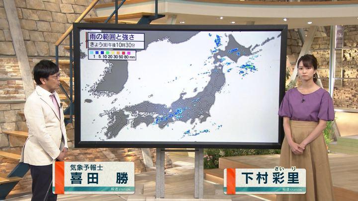 2019年08月30日下村彩里の画像02枚目
