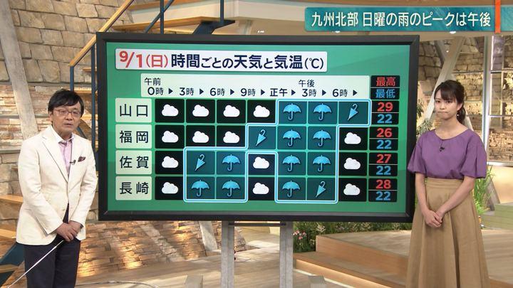 2019年08月30日下村彩里の画像07枚目