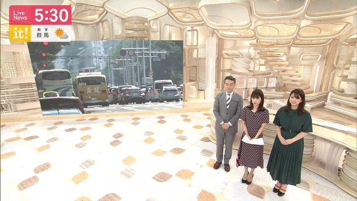 2019年08月03日杉原千尋の画像03枚目