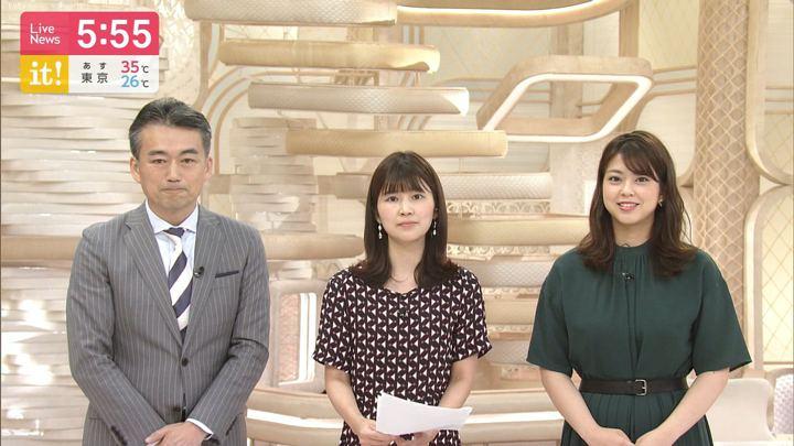 2019年08月03日杉原千尋の画像06枚目