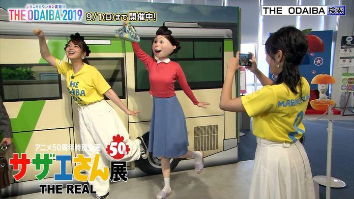 2019年08月10日杉原千尋の画像02枚目