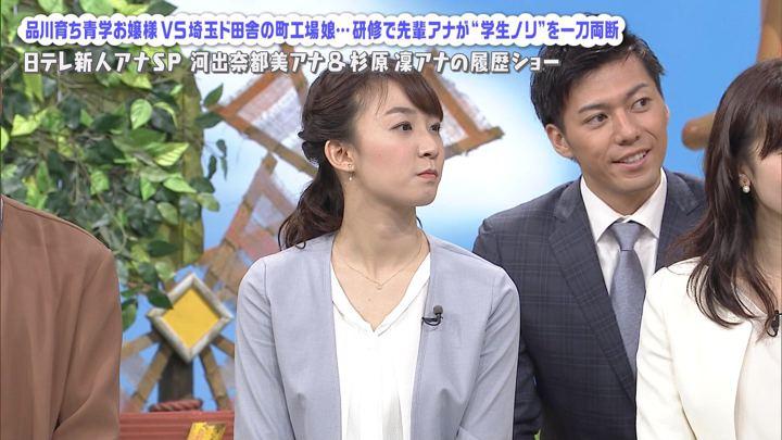 2019年07月28日杉原凛の画像23枚目