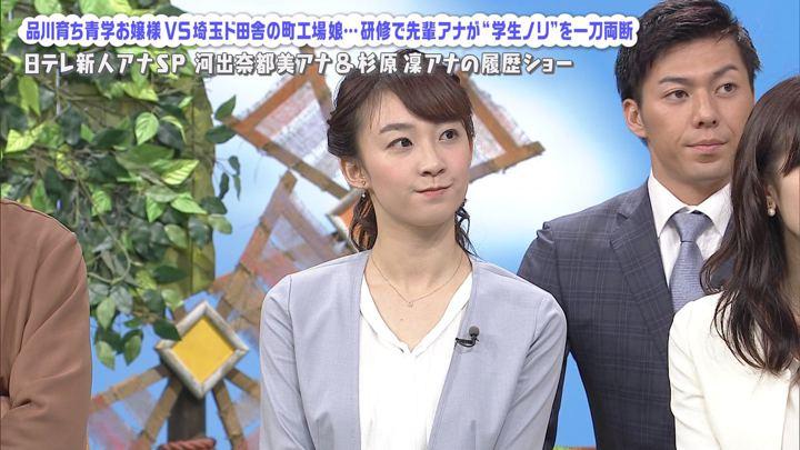 2019年07月28日杉原凛の画像29枚目