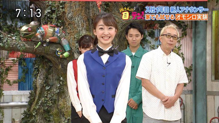 2019年08月04日杉原凛の画像04枚目