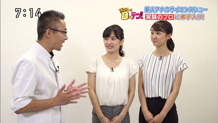 2019年08月04日杉原凛の画像11枚目