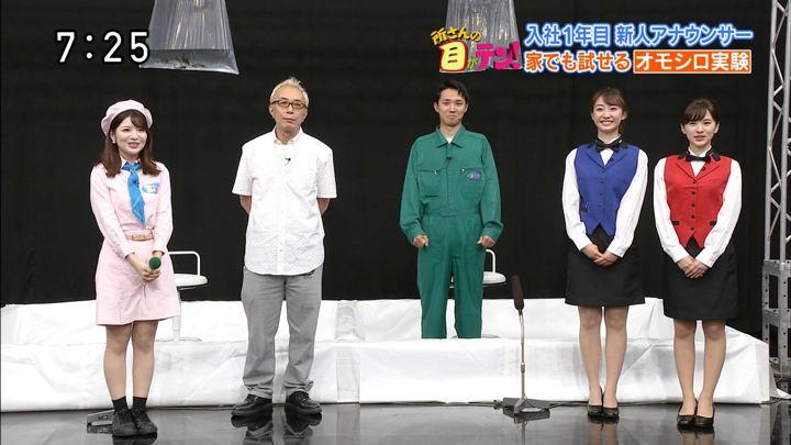 2019年08月04日杉原凛の画像25枚目