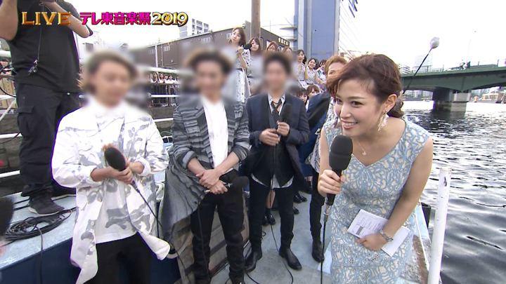 2019年06月26日鷲見玲奈の画像01枚目