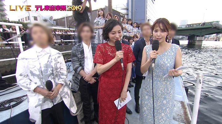 2019年06月26日鷲見玲奈の画像04枚目