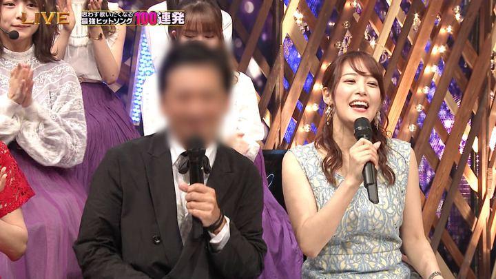 2019年06月26日鷲見玲奈の画像07枚目