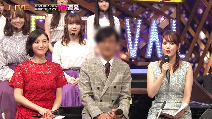 2019年06月26日鷲見玲奈の画像12枚目