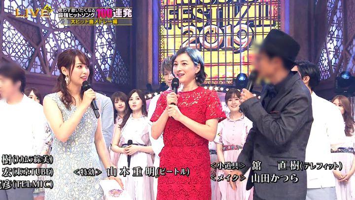 2019年06月26日鷲見玲奈の画像16枚目