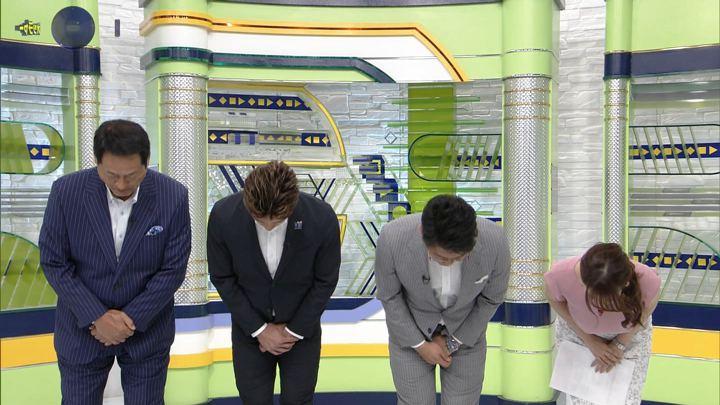 2019年06月29日鷲見玲奈の画像02枚目
