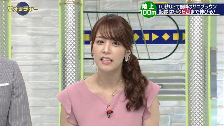 2019年06月29日鷲見玲奈の画像06枚目