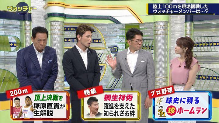 2019年06月29日鷲見玲奈の画像11枚目