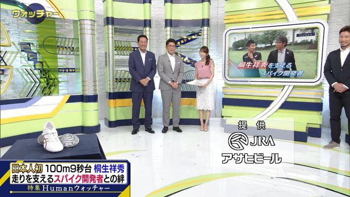 2019年06月29日鷲見玲奈の画像18枚目
