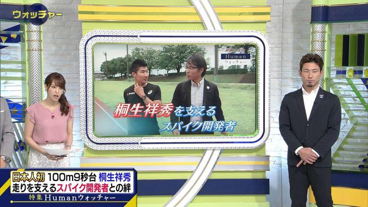 2019年06月29日鷲見玲奈の画像19枚目
