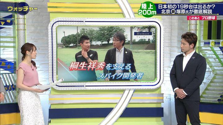 2019年06月29日鷲見玲奈の画像20枚目
