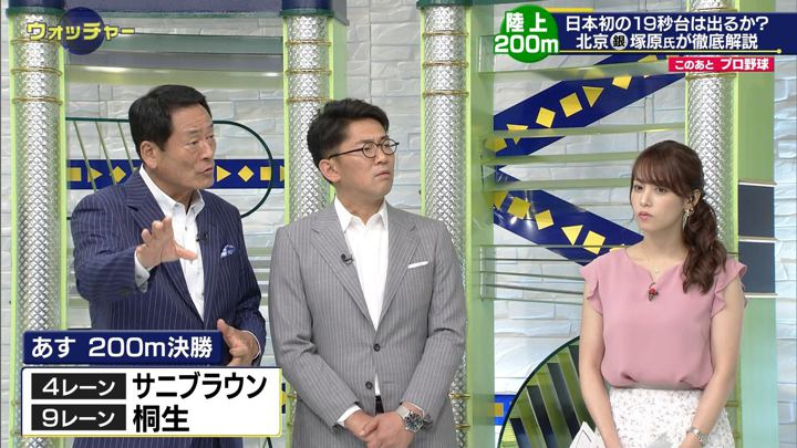 2019年06月29日鷲見玲奈の画像22枚目