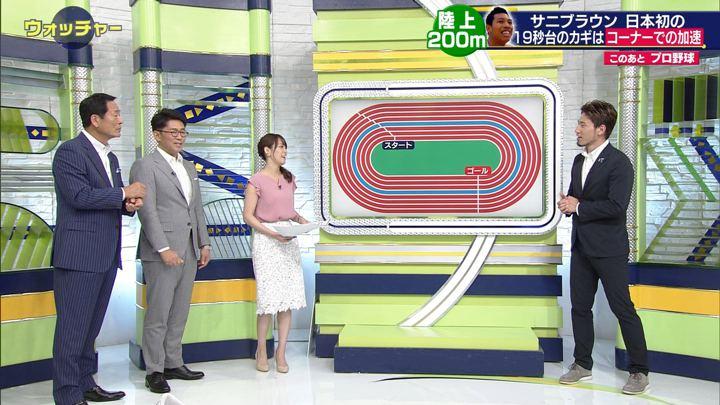 2019年06月29日鷲見玲奈の画像23枚目