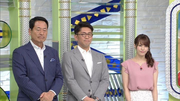 2019年06月29日鷲見玲奈の画像24枚目