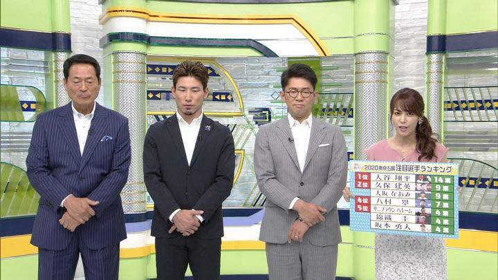 2019年06月29日鷲見玲奈の画像25枚目