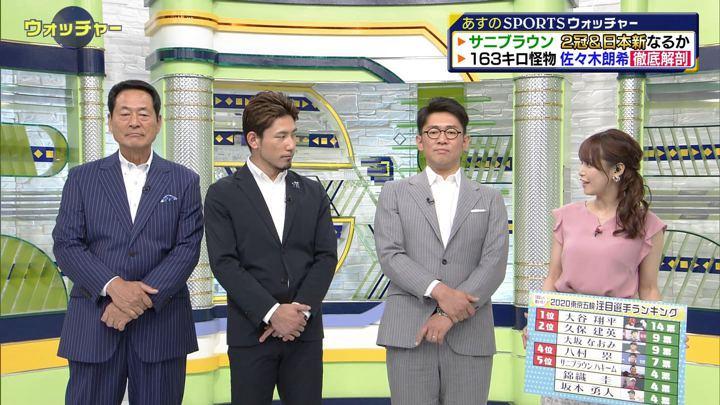 2019年06月29日鷲見玲奈の画像26枚目