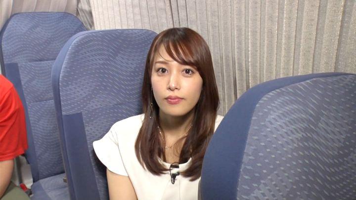 2019年07月01日鷲見玲奈の画像01枚目