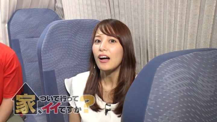 2019年07月01日鷲見玲奈の画像03枚目