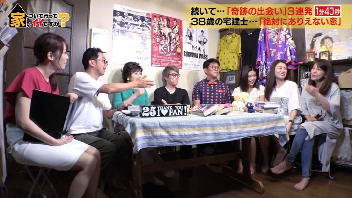 2019年07月03日鷲見玲奈の画像05枚目