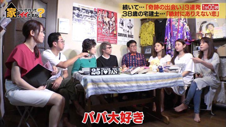 2019年07月03日鷲見玲奈の画像06枚目