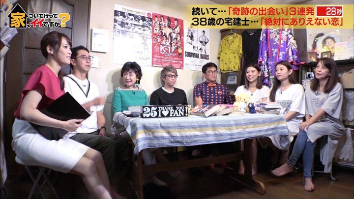 2019年07月03日鷲見玲奈の画像08枚目