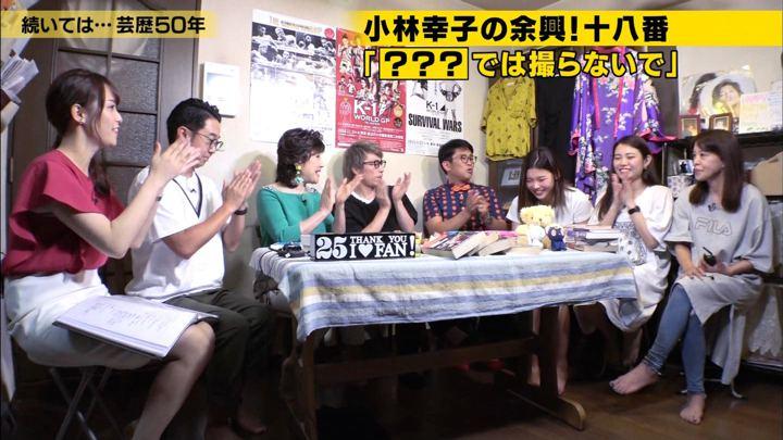 2019年07月03日鷲見玲奈の画像16枚目