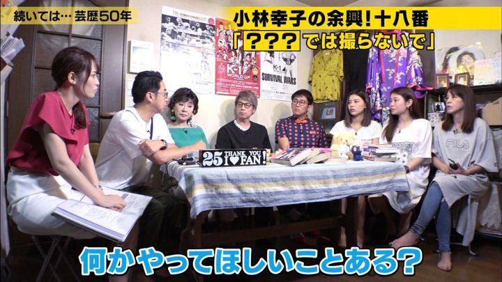 2019年07月03日鷲見玲奈の画像17枚目