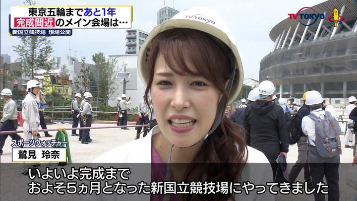 2019年07月03日鷲見玲奈の画像23枚目