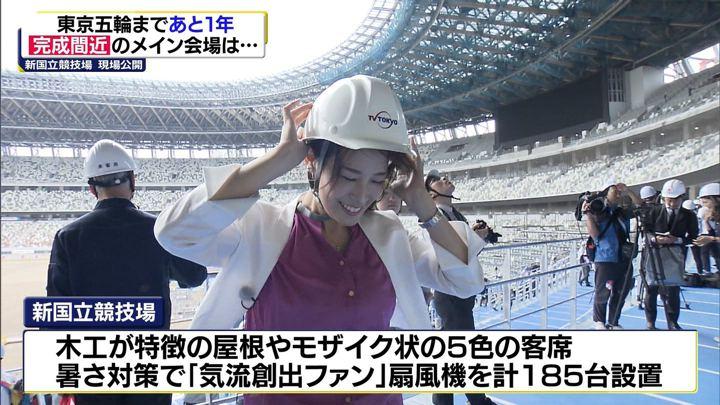 2019年07月03日鷲見玲奈の画像28枚目