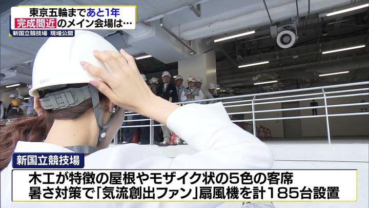 2019年07月03日鷲見玲奈の画像29枚目