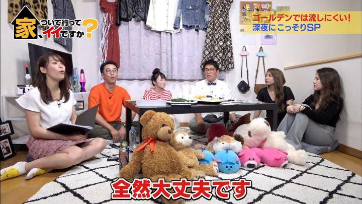 2019年07月05日鷲見玲奈の画像06枚目