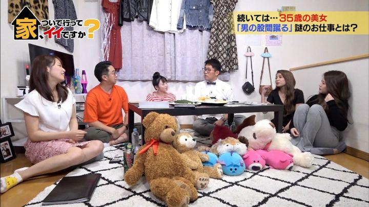 2019年07月05日鷲見玲奈の画像07枚目