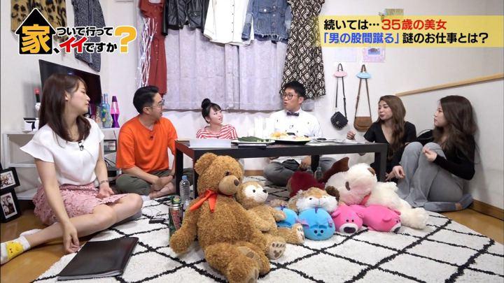 2019年07月05日鷲見玲奈の画像08枚目
