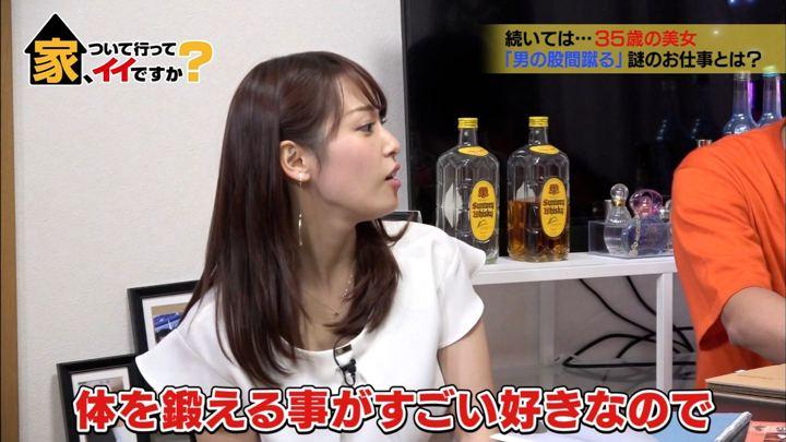 2019年07月05日鷲見玲奈の画像09枚目