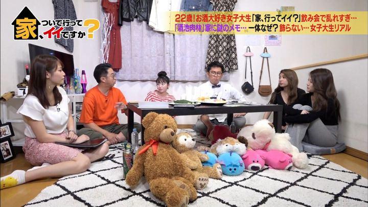 2019年07月05日鷲見玲奈の画像10枚目