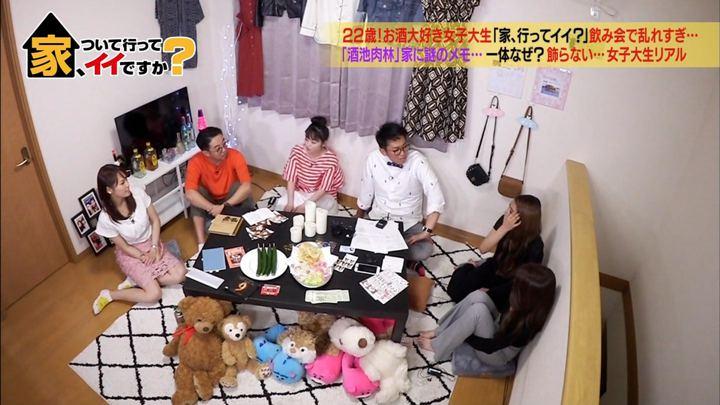 2019年07月05日鷲見玲奈の画像11枚目