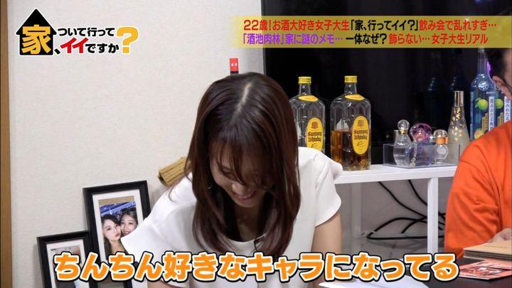 2019年07月05日鷲見玲奈の画像13枚目